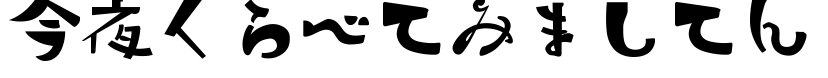 freefont_logo_pigmo-00